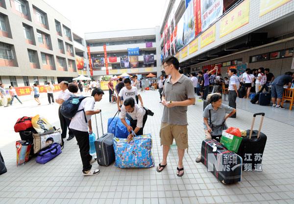 南京大学迎新生