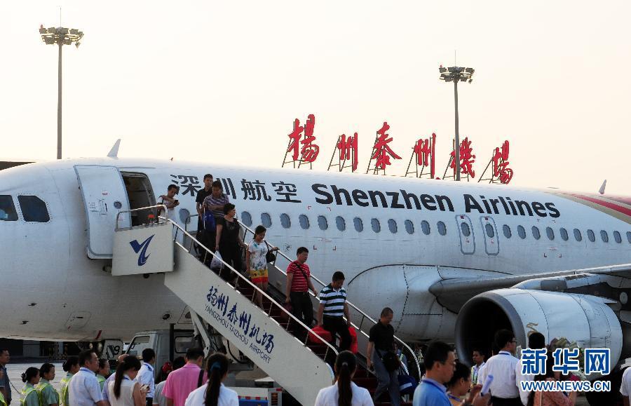 扬州飞机场航班