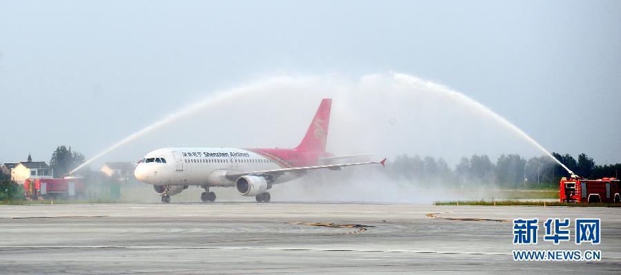 深圳航空开通扬州至厦门航线