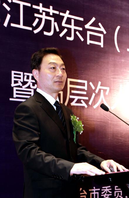 江苏东台新特产业推介暨高层次人才引进恳谈会