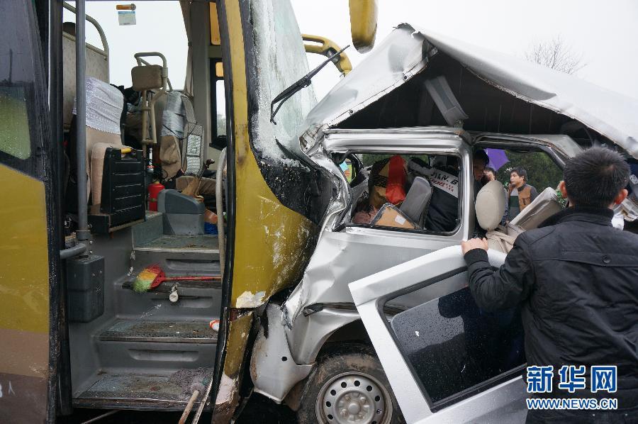 沪昆高速浙江衢州段发生一起连环相撞事故