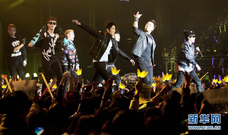 韩国流行音乐组合bigbang南京献唱图片