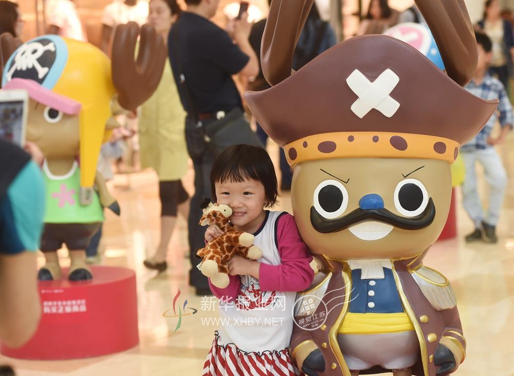 """乔巴""""近日亮相南京一家主题商场,可爱的外形,卖萌的眼神,无论小朋友"""