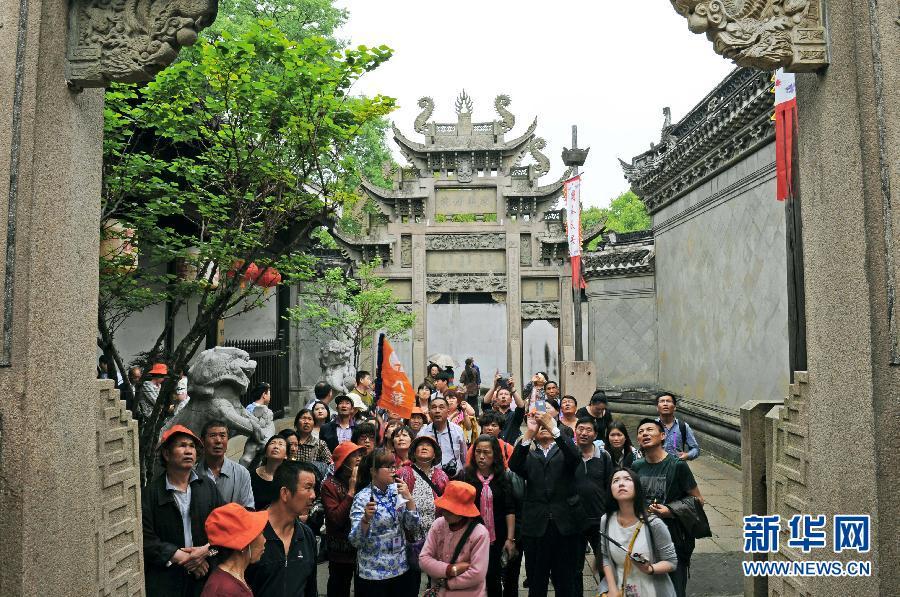 旅游业发展规划_工作收入证明范本_浙江省旅游业总收入