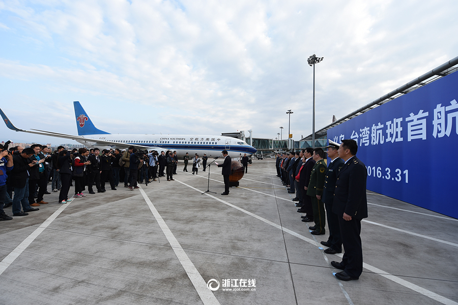 从台北桃园机场飞来的南航航班在义乌机场