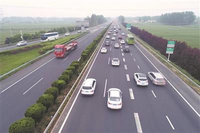 现代综合交通运输体系如何建设