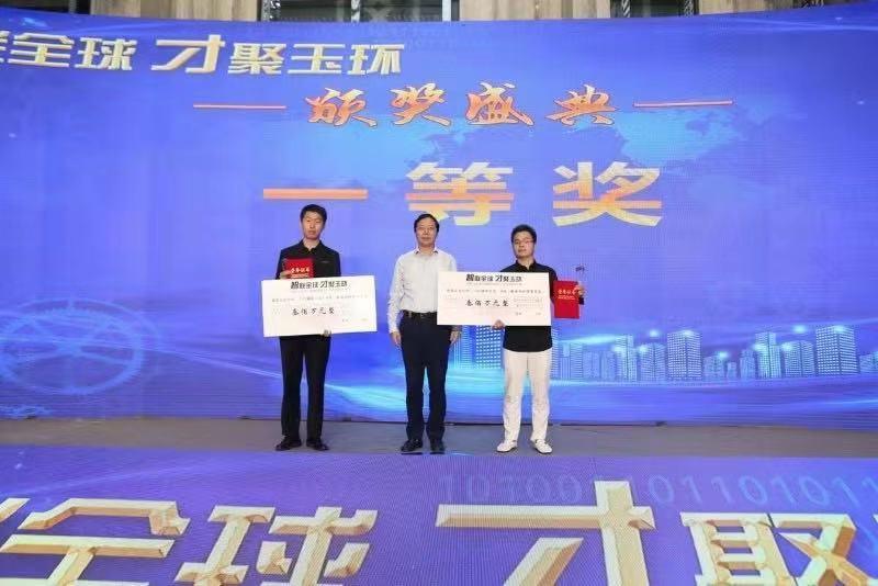 浙江玉环:第二届国际高层次人才创业创新大赛落幕