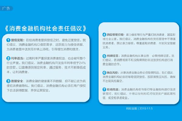 http://www.110tao.com/dianshangjinrong/88094.html