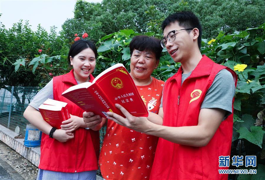 (社会)(3)法治教育进乡村