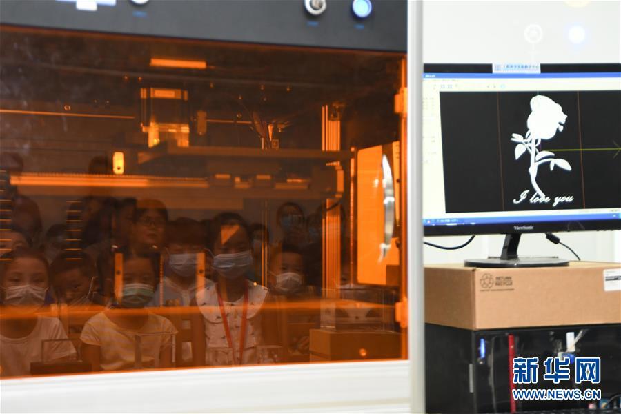 (科技)(1)中國科大:科技周感受科技魅力