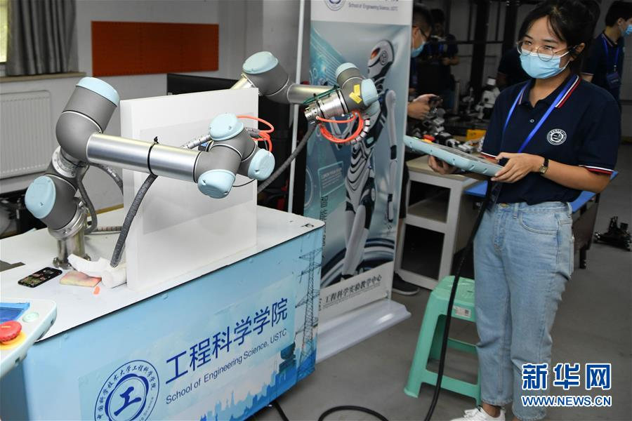 (科技)(3)中國科大:科技周感受科技魅力