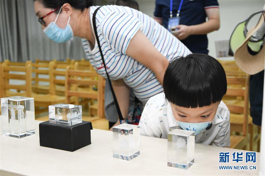(科技)(4)中國科大:科技周感受科技魅力