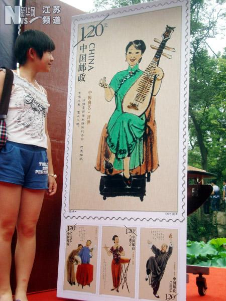 中国曲艺_201118T《中国曲艺》