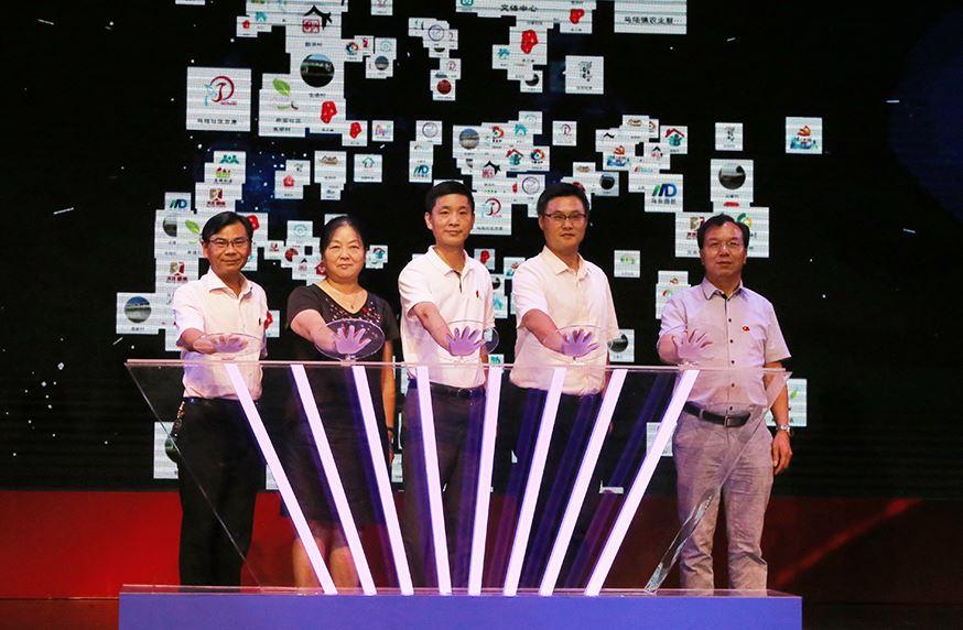 新华网VR走进嘉定新城庆祝中国共产党成立96周年大会