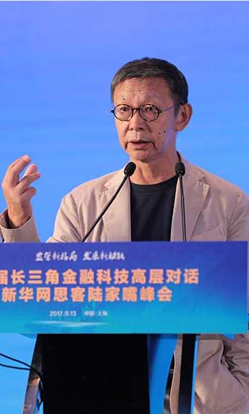 蔡鄂生:防控金融科技风险 要从细节入手