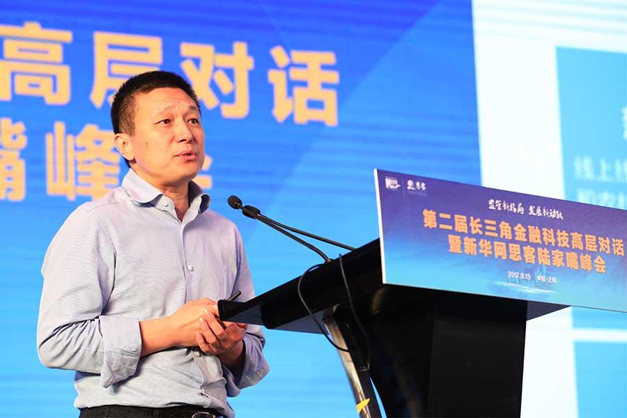 蚂蚁金服副总裁徐浩在峰会上作主旨演讲