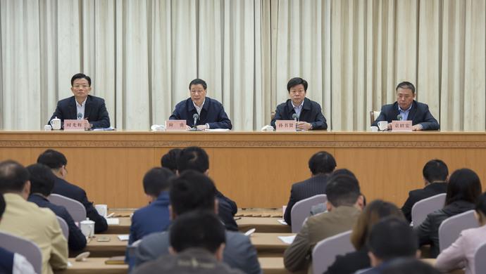 国家海洋督察组进驻上海 对沪海洋工作全面体检