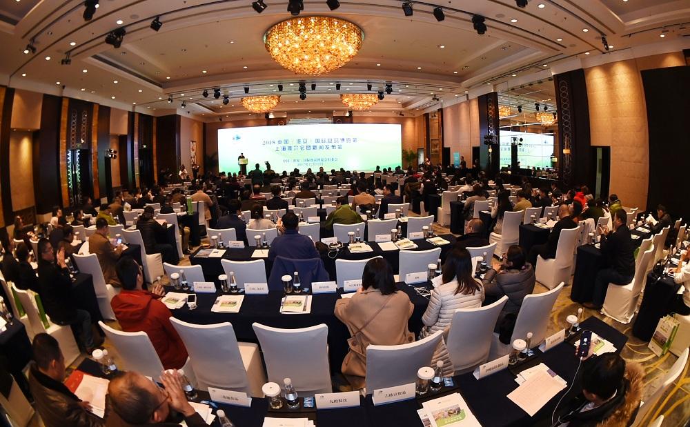 2018中国(淮安)国际食品博览会推介暨新闻发布会在上海举行