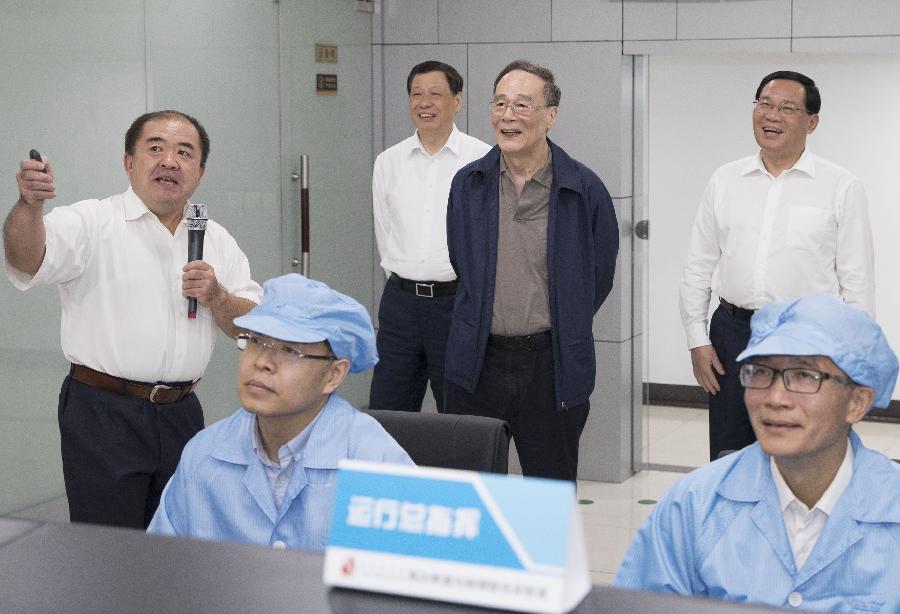 王岐山:推动科技创新和对外合作再上新台阶