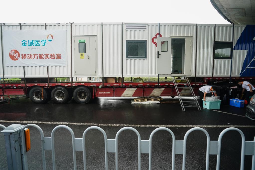 探访南京火车站站前方舱实验室