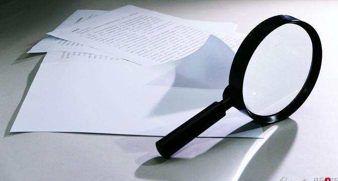 扬州警方通报一起涉嫌妨害传染病防治罪案件