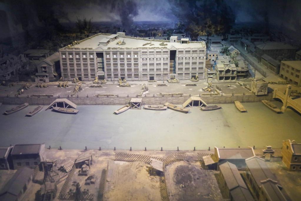 探訪上海四行倉庫抗戰紀念館