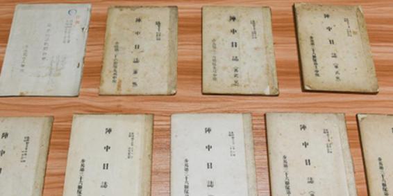 侵華日軍南京大屠殺暴行又添18件新證