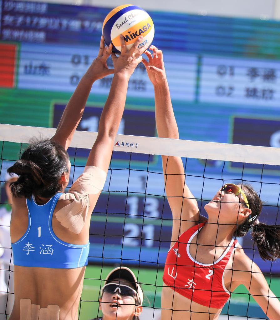 沙灘排球——女子17歲以下組1/4決賽:浙江青年一隊勝山東青年二隊