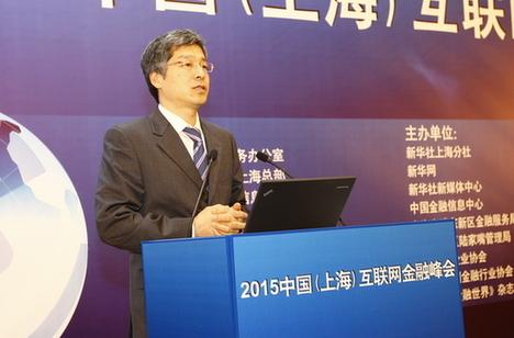 上海证监局副局长 霍瑞戎