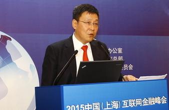 国泰君安证券董事长 杨德红