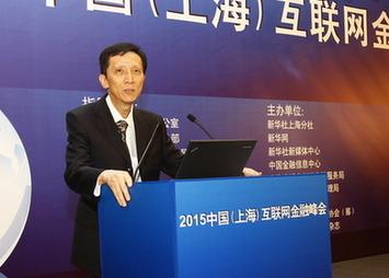 上海大学副校长 唐豪