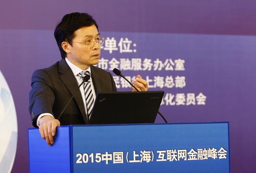 上海互联网金融行业协会筹备组负责人 万建华