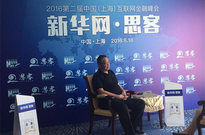 """萧国亮:互联网金融企业要学会带着""""镣铐""""跳舞"""