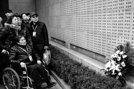 南京大屠杀遇难者名单墙新增110人姓名