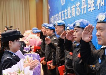 江苏为维和警队举行表彰仪式