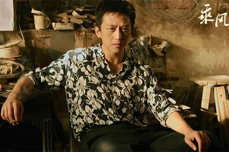 初一看邓超《乘风破浪》 花衬衫boy的奇幻之旅