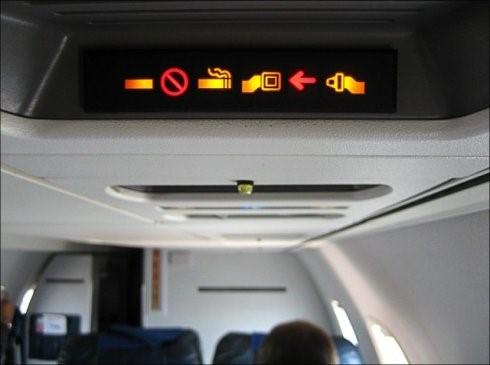 飛機上禁止吸煙 那洗手間的煙灰缸是幹嘛的?