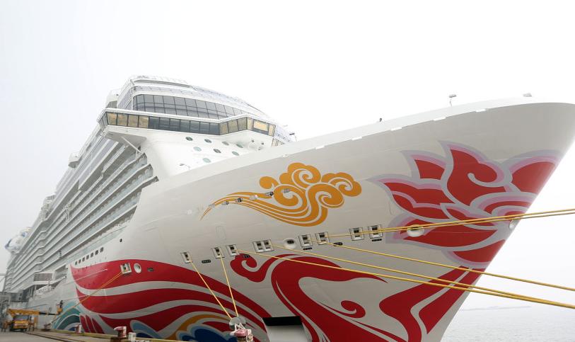 """上海国检首用快速通关检验过境食品 保障""""海上头等舱""""首航"""