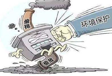"""浙江打造最严环境执法省份 """"零容忍""""已是一种常态"""