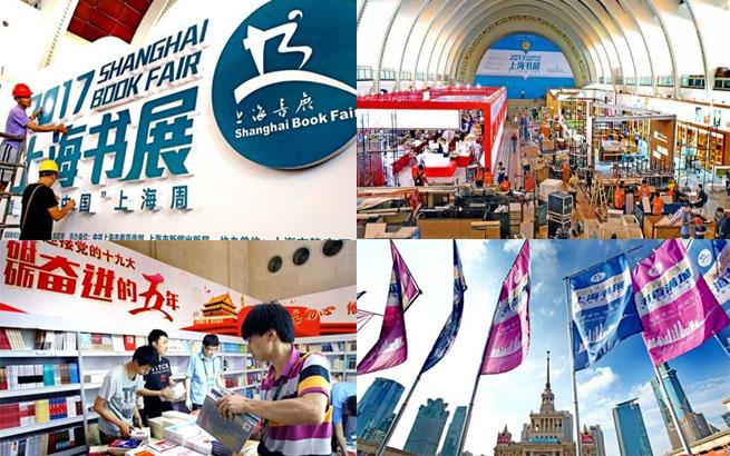 上海书展8月16日开展!带你去展馆先看看