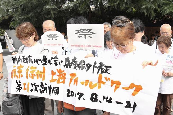 南京举行和平集会 纪念日本宣布无条件投降72周年