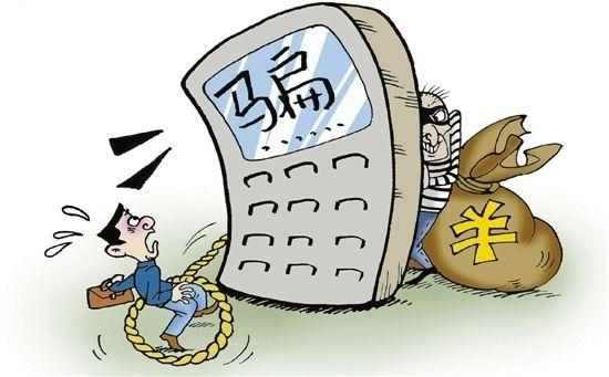 江苏移动多管齐下 合力打击防范通讯信息诈骗