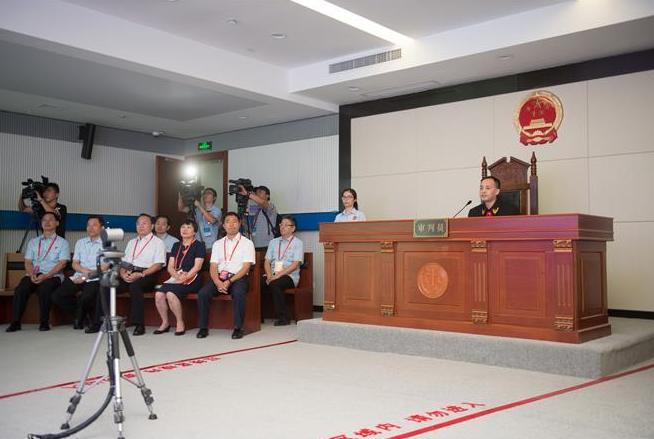 全国首家互联网法院在杭州成立