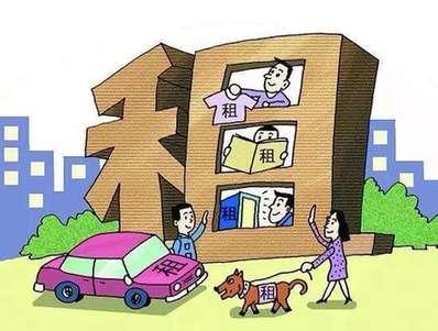 杭州19条举措提升租房客幸福指数