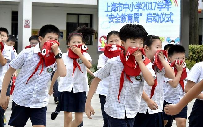 """上海开展新学年""""安全教育周""""活动"""