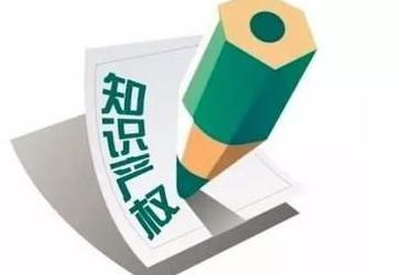 杭州、宁波知识产权法庭挂牌开启跨区域审判