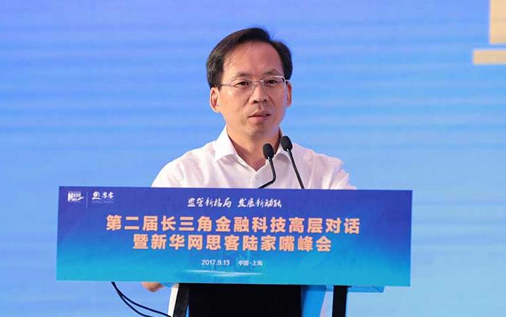 刘尚希:只有把握好风险转化的临界点,监管才有针对性