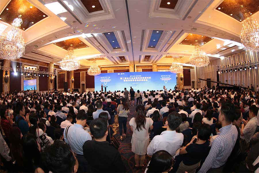 第二届长三角金融科技高层对话暨新华网思客陆家嘴峰会现场
