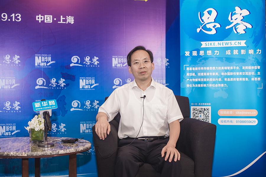 刘尚希:加强制度创新  提升金融监管