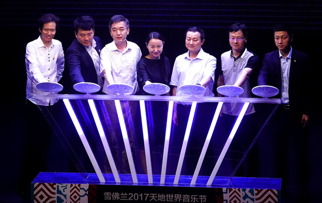 2017天地世界音乐节启幕